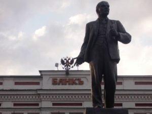 В Брянской области количество жалоб клиентов на банки сократилось почти на треть
