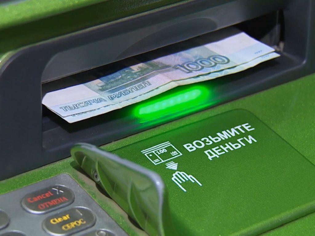 Житель почепского поселка «подобрал» забытые в банкомате деньги