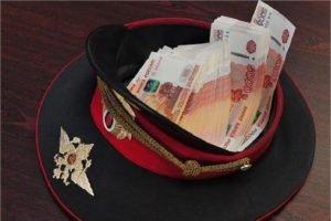 Осуждён посредник, передававший взятки замначальника брянского МРЭО подполковнику Мкртчяну