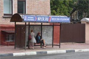 В Брянске появилась наружная реклама народной программы «Единой России»