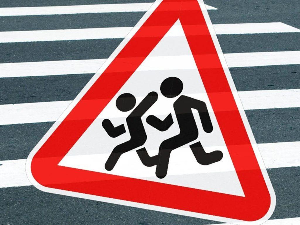 На брянских дорогах с 3 августа начинается операция «Внимание, дети!»