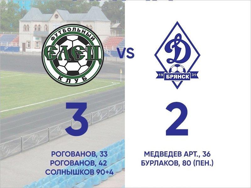 Динамовская молодёжка упустила ничью в Ельце на последней добавленной минуте