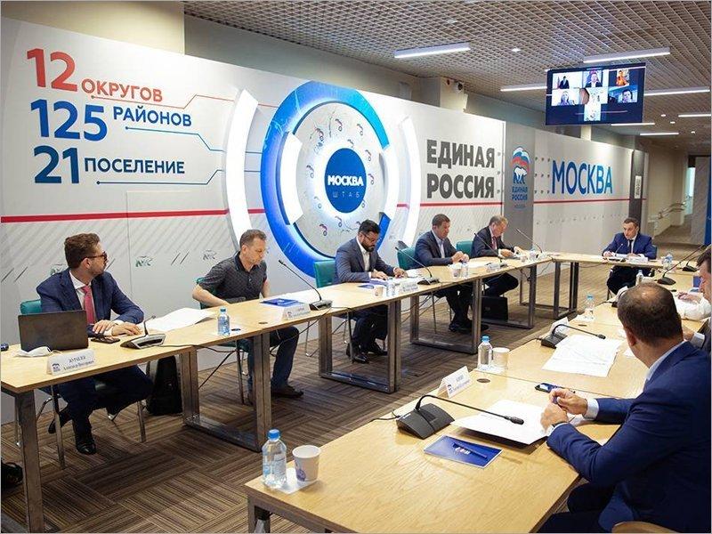 Штаб общественной поддержки «Единой России» принял «Цифровой манифест»