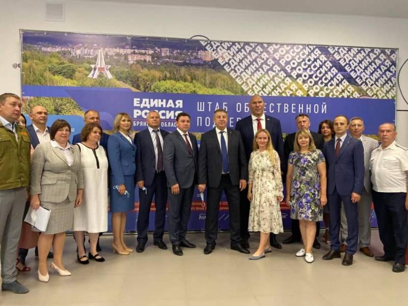 В Брянске начал работу региональный штаб общественной поддержки «ЕР»