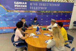 Региональный штаб  общественной поддержки «ЕР» взял на контроль цены на «борщевой набор»