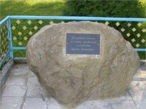 В Гордеевке появится памятник основателю села —  полковому писарю Гордею Носикевичу