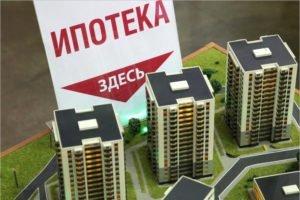 За месяц брянские банки выдали ипотечных кредитов на 3 млрд. рублей