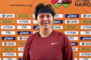 Студентка Брянского училища олимпийского резерва стала чемпионкой мира в метании диска