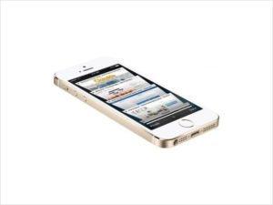 Старые iPhone стало возможным ускорить через Францию