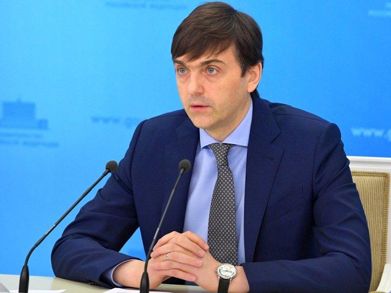 Министр просвещения проведёт в субботу общероссийское родительское собрание