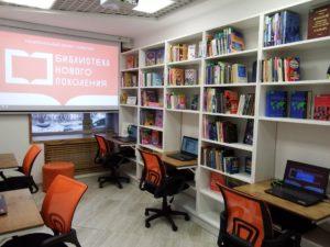 Погарская детская библиотека получит 5-милионный грант на «модельную» модернизацию