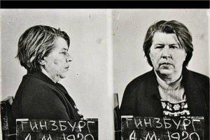 Женщина-палач «Локотской республики»: 11 августа казнили Тоньку-пулемётчицу