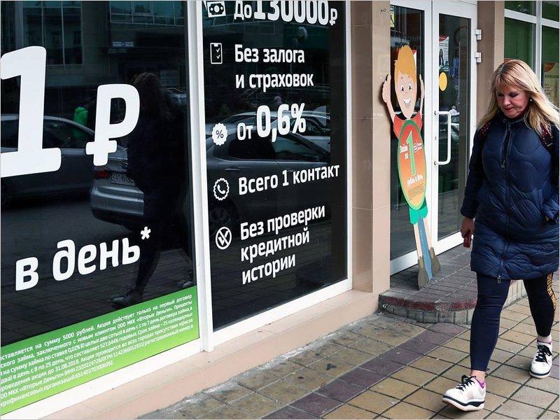 Российские МФО переводят деньги на карты граждан без их ведома