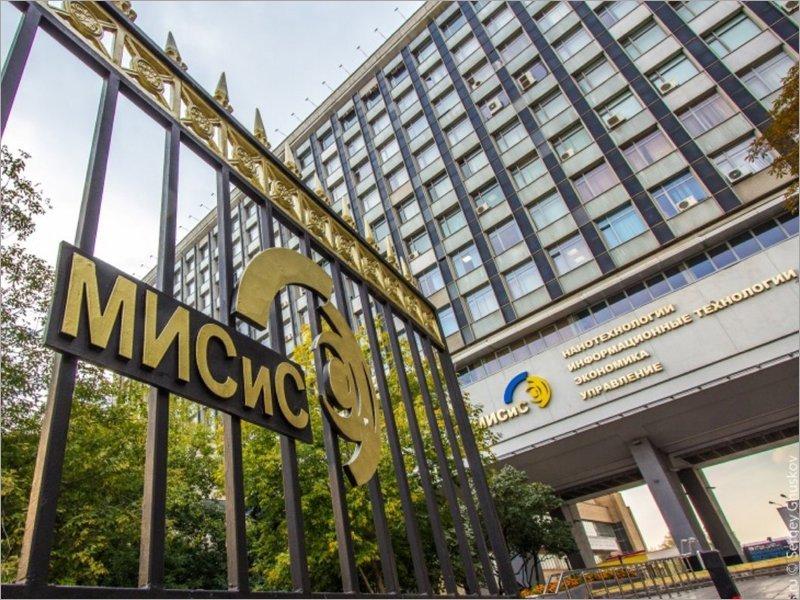 Призёр олимпиады из Брянска зачислен в МИСиС на приоритетной основе