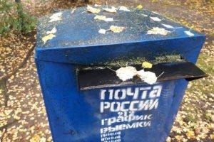 Синоптики сообщили о резком похолодании в Брянской области к вечеру 1 сентября