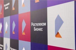 «Ростелеком» обеспечил «цифрой» более 30 офисов «Газпром энергосбыт Брянск»