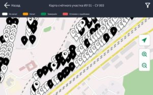 В сельхозмикропереписи Росстат задействует 40 тысяч планшетов с ОС «Аврора»