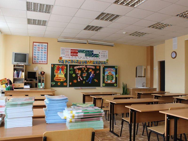 В Брянске все школы и детсады прошли приёмку к 1 сентября