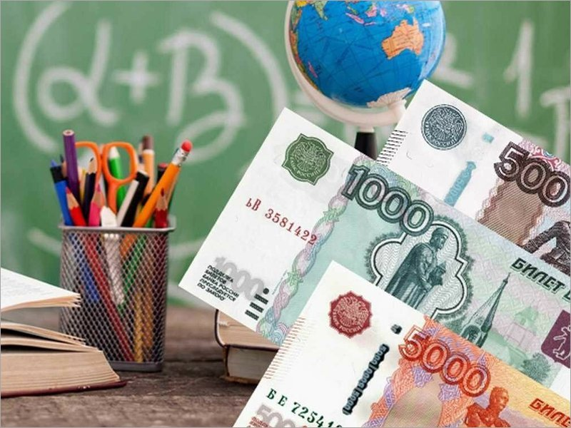 «Путинские» 10 тысяч не получили только 3% родителей брянских школьников