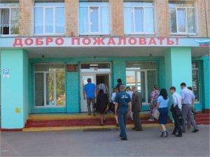 В Брянске стартовала приёмка школ к учебному году