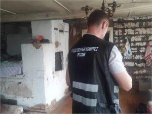 Пьяное убийство под Новозыбковом: размозжил палкой голову и закопал на месте преступления