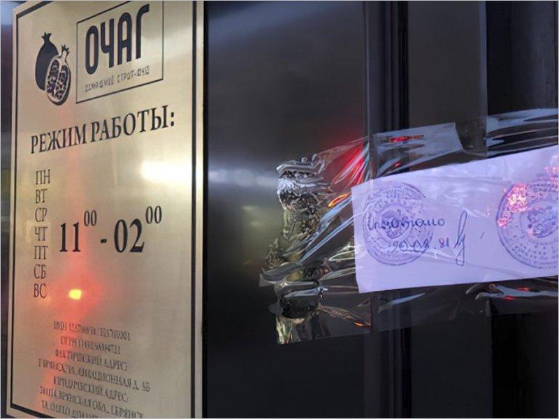 Кафе ресторатора Тиграна Мурадяна в Брянске будет принудительно закрыто ещё неделю