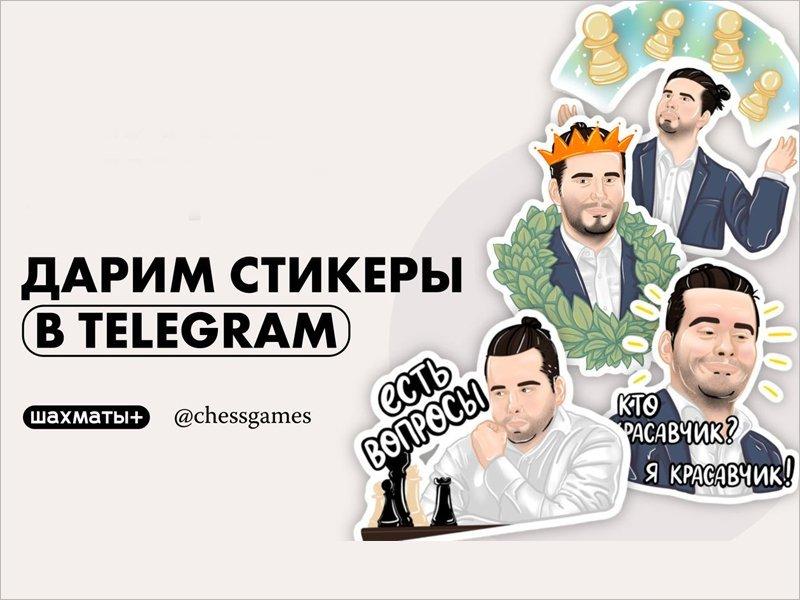 Ян Непомнящий сохранил четвертую строчку в рейтинге FIDE