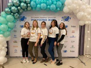 Первокурсники Брянского кооперативного техникума будут проходить Softskills