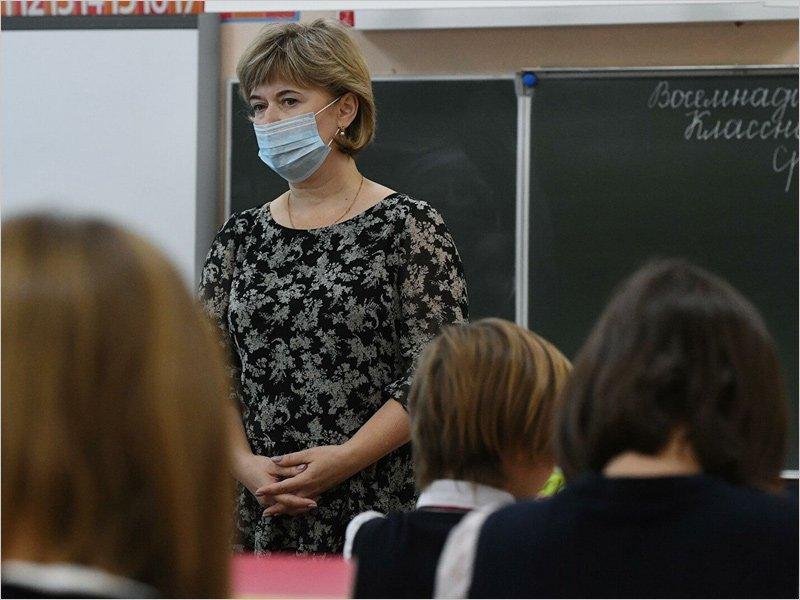 Роспотребнадзор заявил об «отсутствии требований» к учителям носить маски