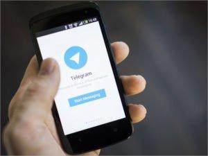 Редакция «Брянск.Ньюс» наконец-то завела собственный Telegram-канал