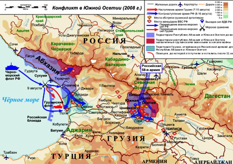 Тринадцатая годовщина окончания Пятидневной войны: в России вспоминают жертв конфликта в Южной Осетии