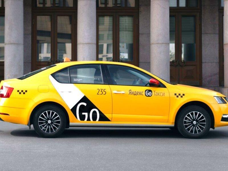 «Яндекс.Такси» повысит стоимость проезда и комиссию для водителей такси. Обещают, что «в некоторых регионах»