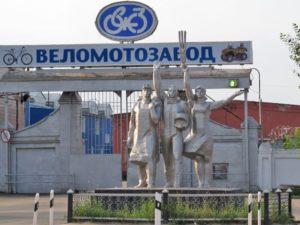 Жуковский веломотозавод под угрозой уголовного дела доплатил 0,3 млрд. рублей налогов