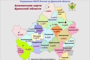 Обязанность платить на содержание детей возложена на каждого 150-го жителя Брянской области