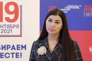 Елена Анненкова претендует на то, чтобы остаться главой брянского облизбиркома