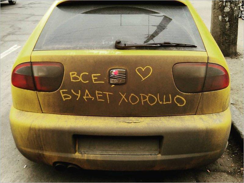 Брянская дорожная полиция нашла новый способ штрафовать на 5000 рублей — за грязные номера