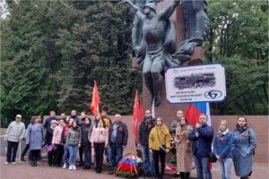 Работники Брянского автозавода почтили память освободителей города