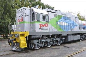 На БМЗ презентован проект водородного локомотива