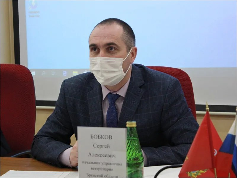 Начальник брянского управления ветеринарии покинул свою должность