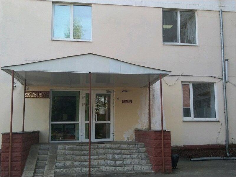 Областной роддом в Брянске перестал выполнять функции ковидного госпиталя