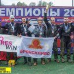 Финал Кубка России по пэйнтболу прошёл под брянским знаком ТМ Energy Sport