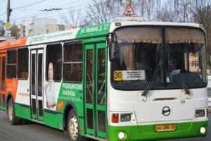 В Брянске скорректировали расписание автобуса №30