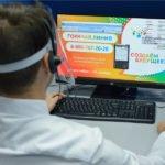 В России начала работать горячая линия переписи населения