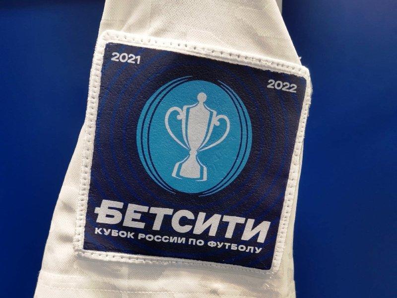 Суммарные 1:9: брянское «Динамо» разгромно вылетело из Кубка России
