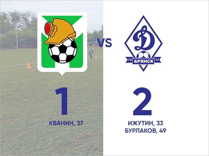 Молодёжка брянского «Динамо» победила в гостях «Майский»