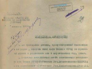 Финны против брянских партизан, отряд Дмитрия Медведева, зверства оккупантов: ФСБ обнародовала документы о работе разведотрядов орловского УНКВД в 1941 году