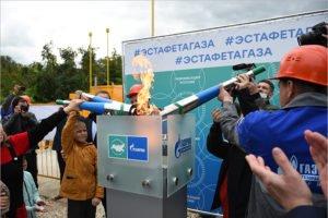 В Брянской области зажжён символический газовый факел в деревне Рудня