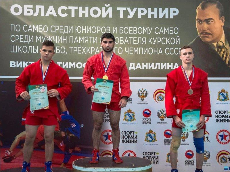 Брянский спортсмен Сергей Клушин стал победителем турнира по самбо в Курске