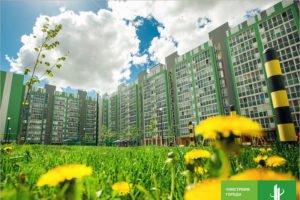Где можно купить квартиру в Казани?