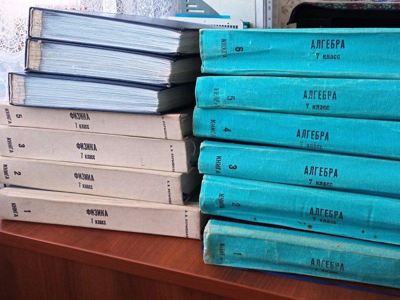 Семикласснице брянской школы спецучебники выделил трубчевский интернат